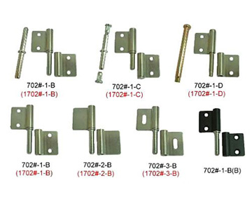 【702# & 1702#】Hinges  |Door Hinges